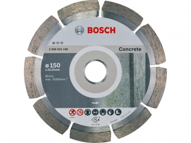 BOSCH tarcza diamentowa do betonu 150mm