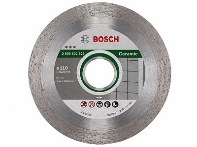 BOSCH tarcza diamentowa do płytek 22,2 / 110mm