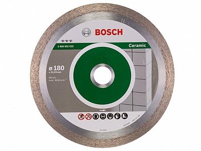 BOSCH tarcza diamentowa do płytek 180mm 22,23mm