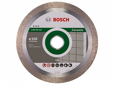 BOSCH tarcza diamentowa do płytek 150mm CERAMIC