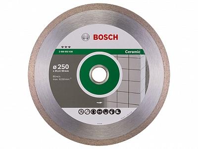 BOSCH tarcza diamentowa do płytek 250mm 25,4mm