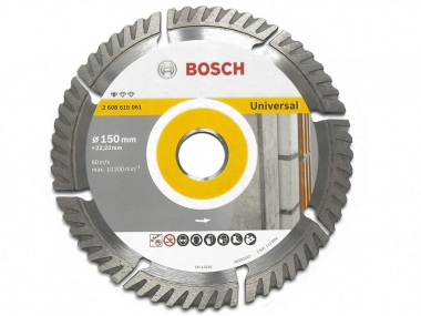 BOSCH Standard tarcza diamentowa beton 150mm