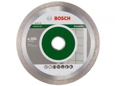BOSCH tarcza diamentowa do płytek 180mm 25,4mm