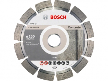 BOSCH CONCRETE tarcza diamentowa do betonu 150mm