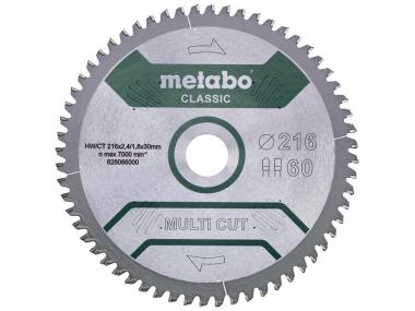 METABO 28-066 Multi Cut tarcza uniwersalna 60z 216mm
