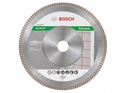 BOSCH tarcza diamentowa do płytek 200mm