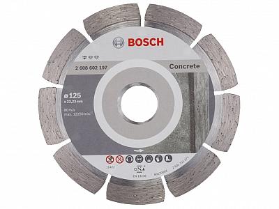 BOSCH tarcza diament beton STANDARD 125mm