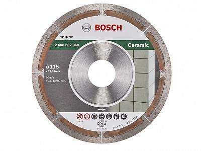 BOSCH tarcza diamentowa do płytek 115mm