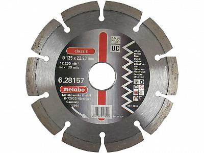 METABO tarcza diamentowa uniwersalna 125mm