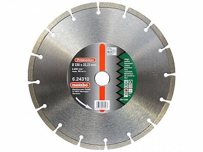 METABO tarcza diamentowa do betonu 230mm