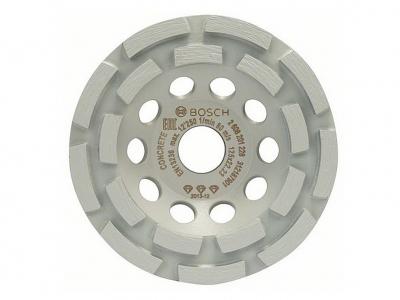 BOSCH  tarcza garnkowa diamentowa 125mm
