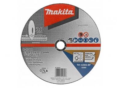 MAKITA B60464 tarcza korundowa do metalu 230mm